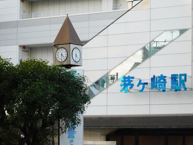 7分でわかる!茅ヶ崎市おすすめ探偵・興信所【全6社】